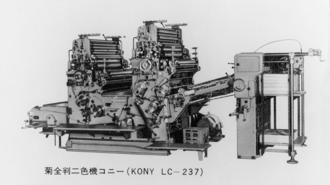 005_37-inch_2-color_offset_press_LC-237_1961.jpg