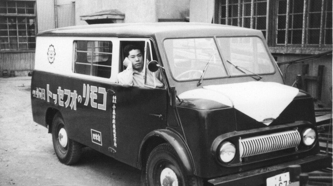119_Komori_commercial_vehicle_1959.jpg